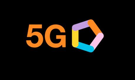 cobertura orange 5G